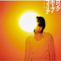 ロングホープ・フィリア [CD+DVD]<初回生産限定盤>
