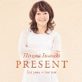 PRESENT for you*for me [CD+DVD]<生産限定盤>