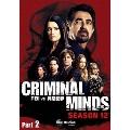 クリミナル・マインド/FBI vs. 異常犯罪 シーズン12 コレクターズBOX Part2