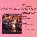 エラート・アニヴァーサリー50 20::シューベルト:ヴァイオリンとピアノのための作品集
