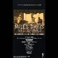 ザ・コンプリート・マイルス・デイビス&ギル・エヴァンス<完全生産限定盤>