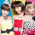 夢見るダンシングドール [CD+DVD]<通常盤>