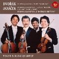 ドヴォルザーク&ヤナーチェク:弦楽四重奏曲集「アメリカ」「クロイツェル・ソナタ」「ないしょの手紙」