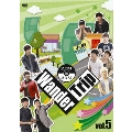 2PM&2AM Wander Trip vol.5 ぶらり浅草橋 編/わいわい☆バーベキューPARTY 編