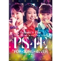 "The First and The Last Live DVD""POP SONG 4EVER~散開~"""
