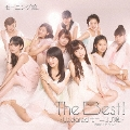 The Best! ~Updated モーニング娘。~ [CD+DVD]<初回生産限定盤>