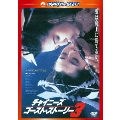 チャイニーズ・ゴースト・ストーリー3 <日本語吹替収録版>