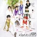 """Kiss Me Baby """"ぼっちDD盤"""""""