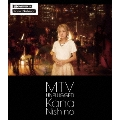 MTV UNPLUGGED Kana Nishino<通常盤>