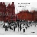 ヴァインベルク:交響曲 第10番 無伴奏ヴァイオリン・ソナタ第3番、三重奏曲、他