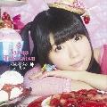 わんだふるワールド [CD+DVD]<初回限定盤>