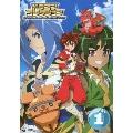 テレビアニメ ドラゴンコレクション 1