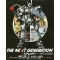 THE NEXT GENERATION-パトレイバー- 第4章