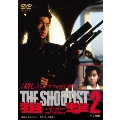 狙撃2 THE SHOOTIST