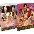トワイライト ささらさや [Blu-ray Disc+DVD]