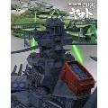 宇宙戦艦ヤマト2199 星巡る方舟<初回限定版>