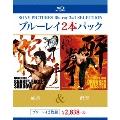 蛇拳 HDデジタル・リマスター版/酔拳 HDデジタル・リマスター版