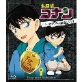 名探偵コナン Treasured Selection File.黒ずくめの組織とFBI 6
