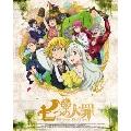 七つの大罪 9 [Blu-ray Disc+CD]<完全生産限定版>