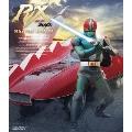 仮面ライダーBLACK RX Blu-ray BOX III