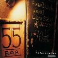 55 Bar セッションズ