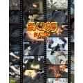 鉄人28号 Blu-ray BOX(初回限定版)[KIXA-90638/42][Blu-ray/ブルーレイ] 製品画像
