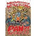 PAN20見えっ!!!! ~20祭やDAY!ファイナル!PANマン!~イチかバチかハッチか!~<完全数量限定版>
