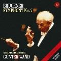 ブルックナー:交響曲第7番(1992年録音)<期間生産限定盤>