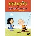 PEANUTS スヌーピー ショートアニメ チャーリー・ブラウンのたこあげ(No strings attached)