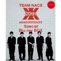 TEAM NACS 20th ANNIVERSARY Special Blu-ray BOX<初回生産限定版>