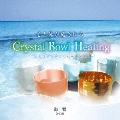 心と体が癒される Crystal Bowl Healing