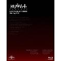神撃のバハムート GENESIS Blu-ray BOX<期間限定スペシャルプライス版>