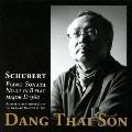 シューベルト:ピアノ・ソナタ 第21番/12のドイツ舞曲(レントラー)他
