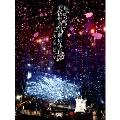 和楽器バンド 大新年会2017 東京体育館 2.17雪ノ宴 2.18桜ノ宴 (A) [2Blu-ray Disc+トレーディングカード+豪華ブックレット+スマプラ付]<初回生産限定盤>