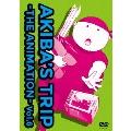 「AKIBA'S TRIP -THE ANIMATION-」Vol.6