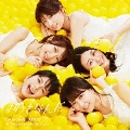 #好きなんだ <Type D> [CD+DVD]<初回限定盤>