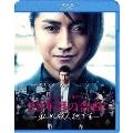 22年目の告白-私が殺人犯です- [Blu-ray Disc+DVD]<通常版>
