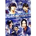 コード・ブルー ドクターヘリ緊急救命 スペシャル Blu-ray Disc