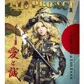 愛と誠~YAMATO & LOVE××× [2CD+Blu-ray Disc+ブックレット]<初回限定盤>