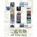 All Time Best [2CD+DVD+特製ミニオルゴール]<10周年記念限定BOX盤>