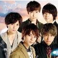 よびすて [CD+DVD]<初回限定盤A>