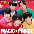 """YUME no MELODY/Dreamland (""""平野泰新""""盤)<初回限定盤>"""