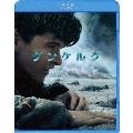 ダンケルク プレミアム・エディション ブルーレイ&DVDセット<初回限定生産版>