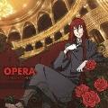 オペラ (B-Type)