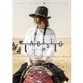 ナイトメア咲人 TABISITE vol.4 エジプト編 [BOOK+DVD]