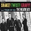 SHAKE! TWIST! GRAVY! [7inch+CD]<初回生産限定盤>