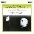 UHQCD DENON Classics BEST ブラームス:交響曲第2番 ハイドンの主題による変奏曲 ウェーバー:≪オイリアンテ≫序曲 [UHQCD]
