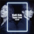 Topaz Love/DESTINY (A) [CD+DVD]<初回盤>