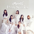 Pink Stories (A/チョロンVer.) [CD+ラバーキーホルダー+ブックレット]<初回完全生産限定盤>