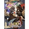 うたの☆プリンスさまっ♪ Shining Masterpiece Show トロワ-剣と絆の物語- [CD+絵本風ハードカバーブックレット+しおり]<初回生産限定盤>